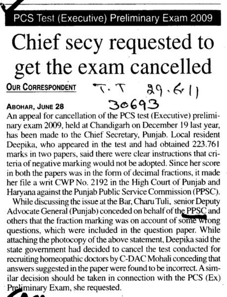Chief secy requested to get the exam cancelled (Punjab Public Service Commission (PPSC))