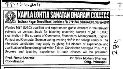 Lecturer on regular basis (Kamla Lohtia Sanatan Dharam College)