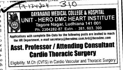 Assistant Professors and Attending Consultant Cardio Thoracic Surgery (Dayanand Medical College and Hospital DMC)