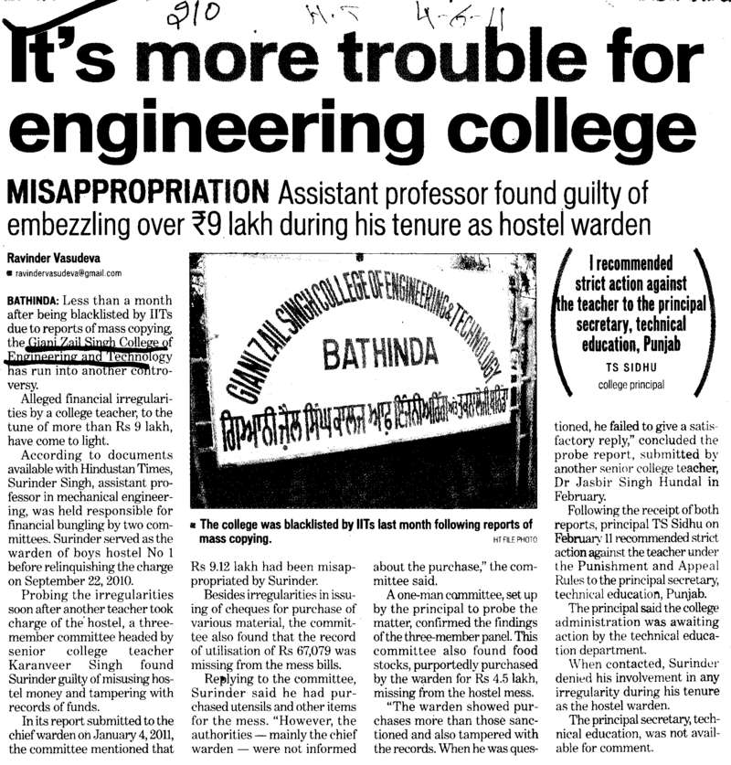 Its more trouble for engineering college (Giani Zail Singh College Punjab Technical University (GZS PTU) Campus)