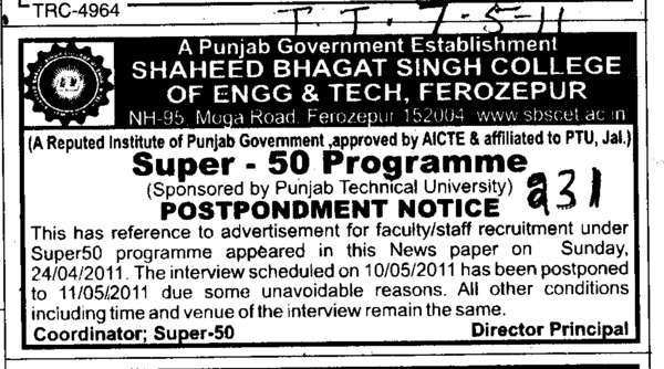 Postponed Notice (Shaheed Bhagat Singh State (SBBS) Technical Campus)