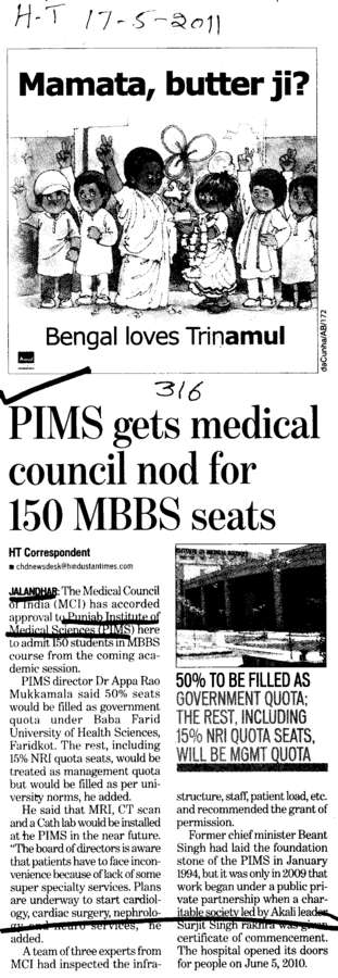 PIMS gets medical council nod for 150 MBBS seats (Punjab Institute of Medical Sciences (PIMS))