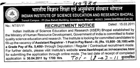 Assistant Registrar (Indian Institute of Science Education and Research (IISER))