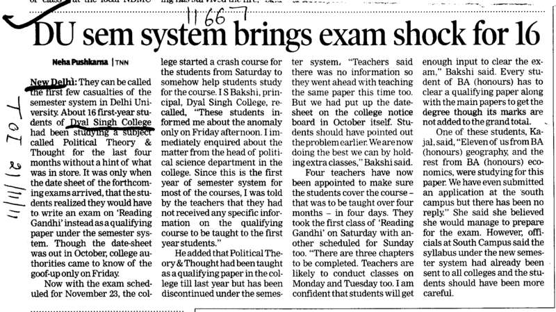 DU sem system brings exam shock for sixteen (Dyal Singh College)