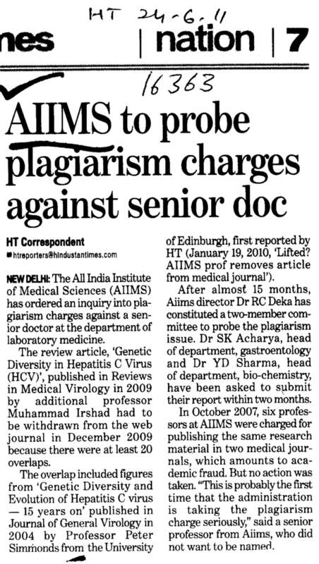 AIIMS to probe plagiarism charges against senior doc (AIMS)