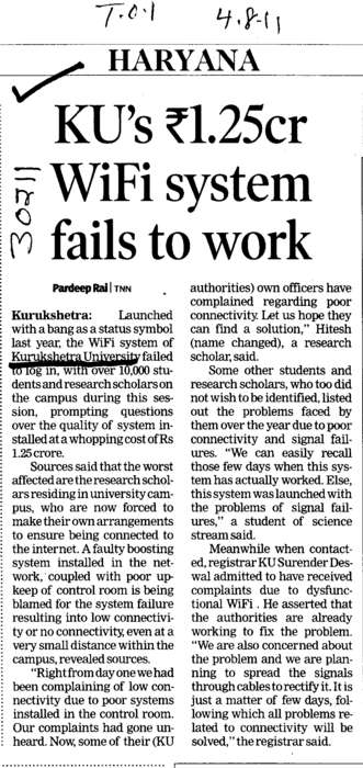 KUs Rs 1 cr approx WiFi system fails to work (Kurukshetra University)