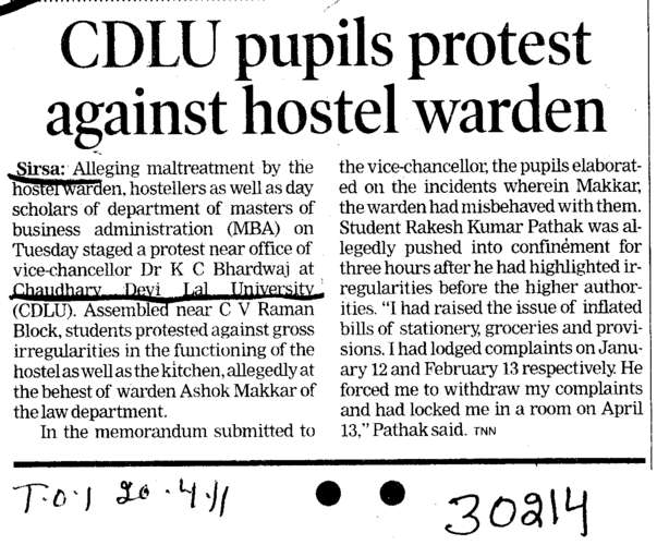 CDLU pupils protest against hostel warden (Chaudhary Devi Lal University CDLU)