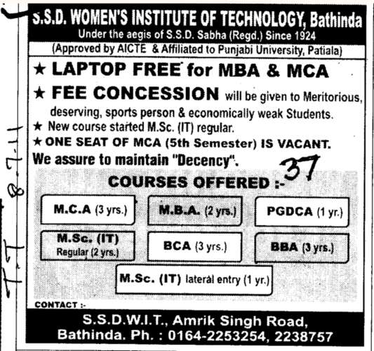 MBA and MCA (SSD Womens Institute of Technology)