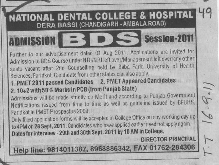 Dentistry fa subjects in punjab college