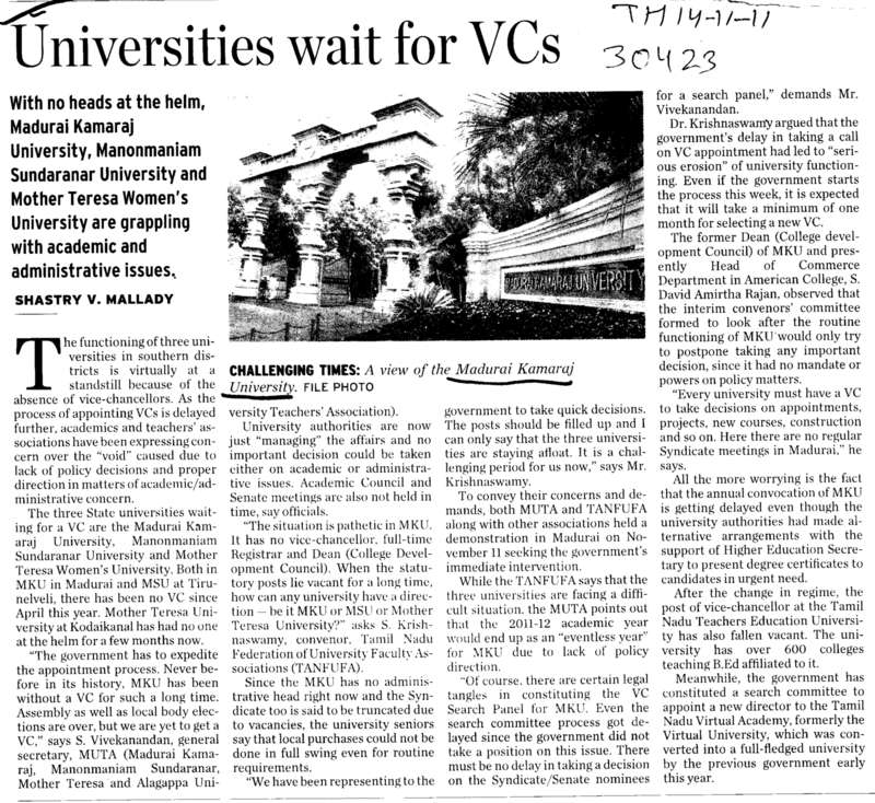 Universities wait for VCs (Madurai Kamaraj University)