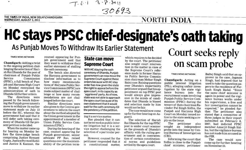 HC stays PPSC chief designates oath taking (Punjab Public Service Commission (PPSC))