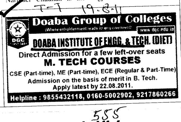 M Tech Programme (Doaba Institute of Engineering and Technology Ghataur)