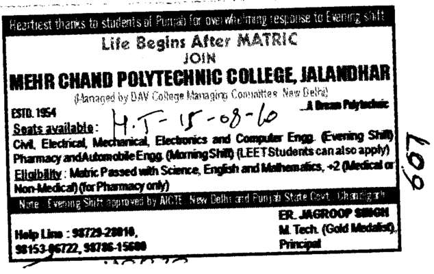 Diploma Courses (Mehr Chand Polytechnic College)