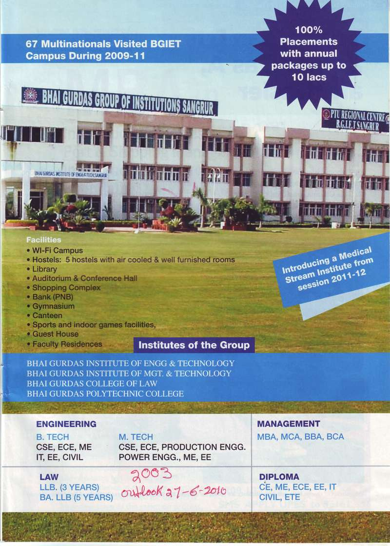 Engineer Diploma and Management etc (Bhai Gurdas Group of Institutions)
