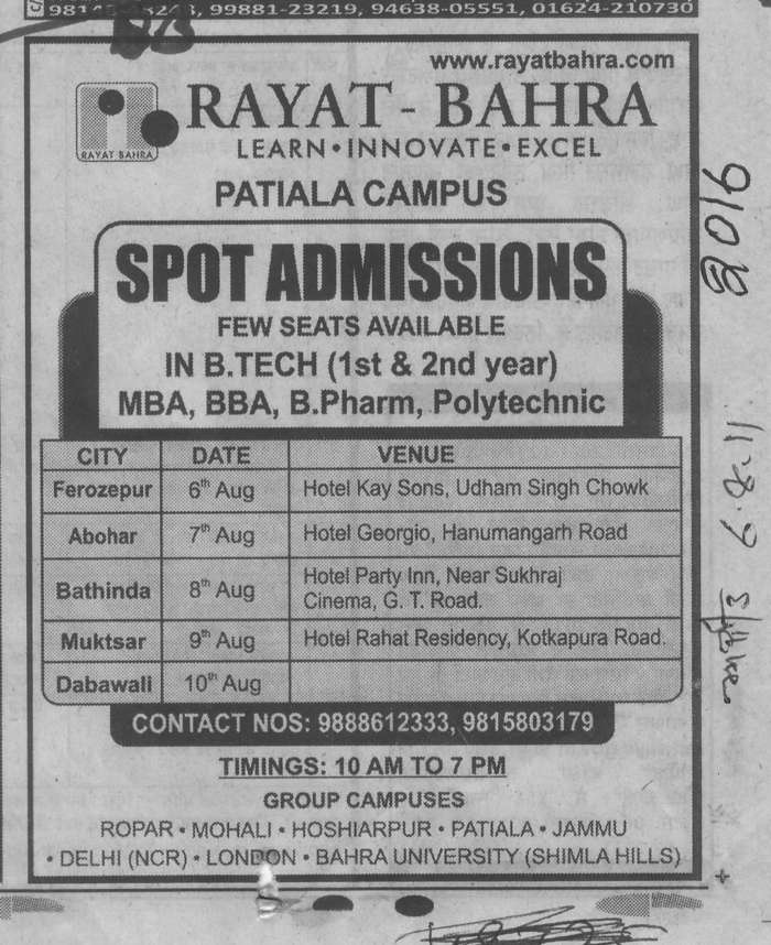 MBA BBA and Pharmacy (Rayat and Bahra Group)