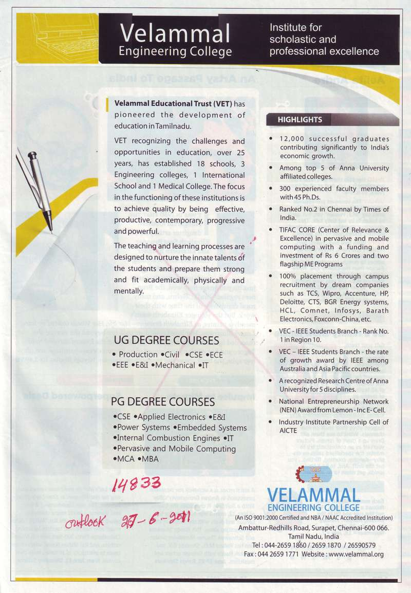 UG Degree Courses (Velammal Engineering College)