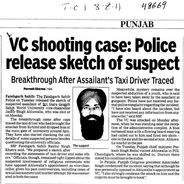 VC shooting case police released sketch of suspect (Sri Guru Granth Sahib World University)