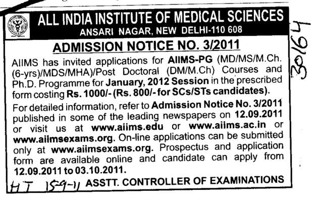 Post Doctoral and Ph D Programme (All India Institute of Medical Sciences (AIIMS))