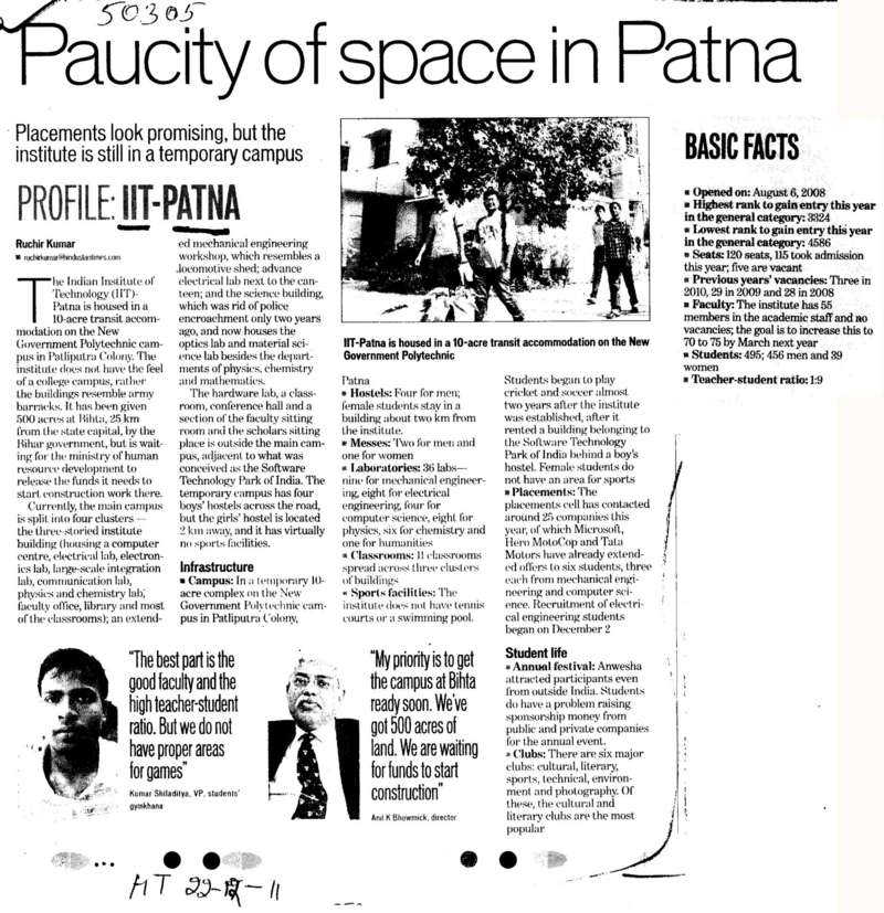 Paucity of space in Patna (Indian Institute of Technology IIT)