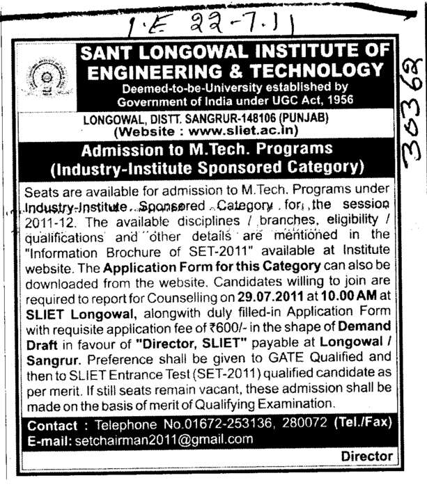 M Tech Programme (Sant Longowal Institute of Engineering and Technology SLIET)