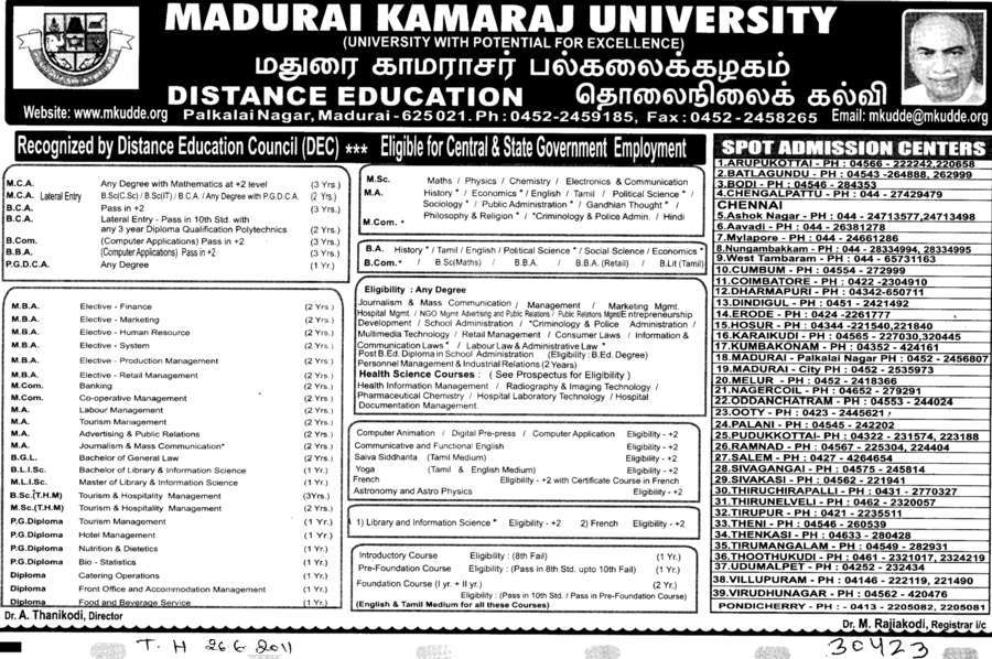 Degree Courses (Madurai Kamaraj University)
