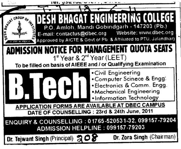 BTech in Civil Computer and Mechanical Engineering etc (Desh Bhagat Engineering College)
