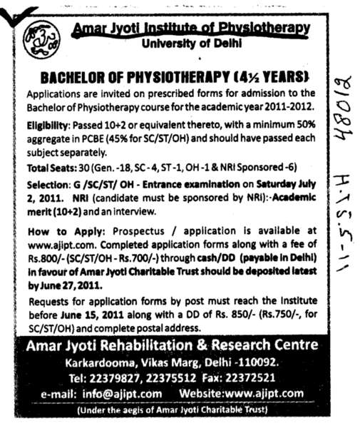 Bachelor of Physiotherpy (Amar Jyoti Institute of Physiotherapy)