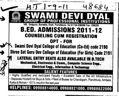 B Ed Course (Swami Devi Dyal Group of Professional Institutes)