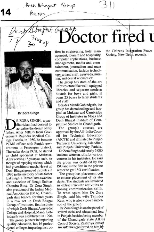 Doctor Fired (Government Medical College and Rajindra Hospital)