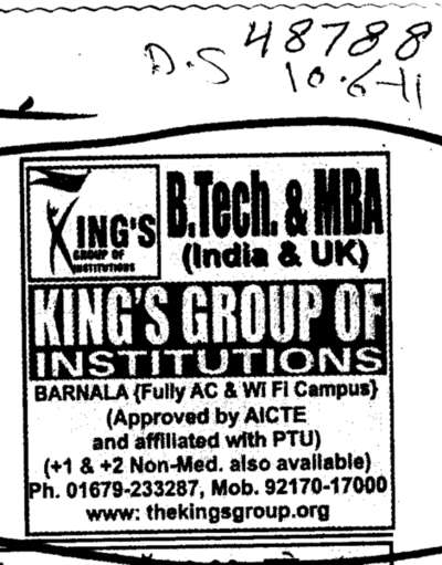 B Tech and MBA Course (Kings Group of Institutions)