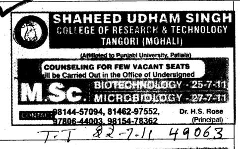 M Sc Programme (Shaheed Udham Singh College of Research and Technology)