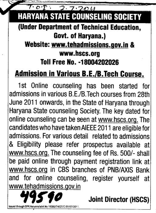 BE and B Tech Course (Haryana State Technical Education Society (HSTES))
