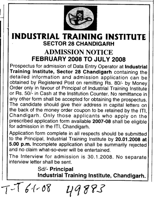 Data Entry Opertor (Industrial Training Institute (ITI))
