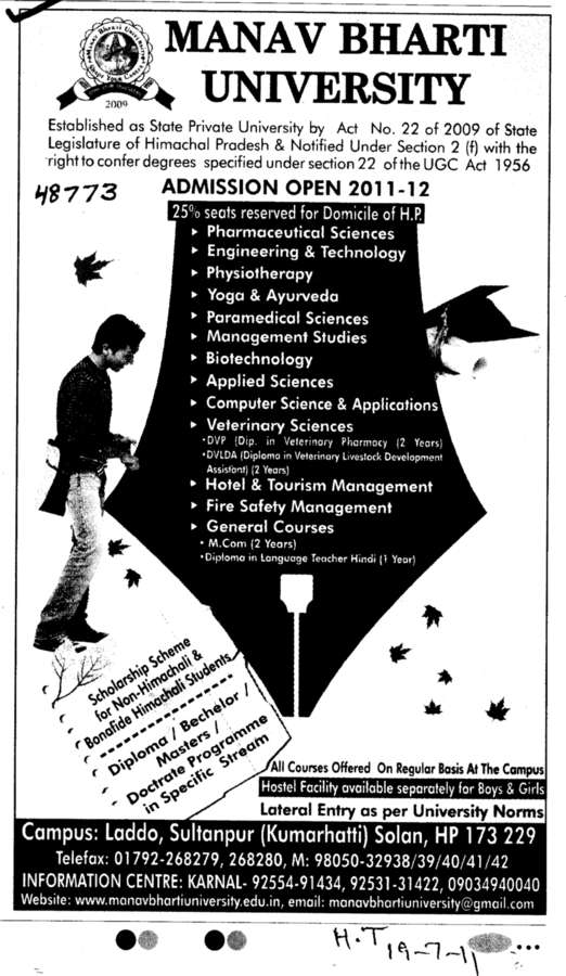 Physiotherapy Biotechnology and Applied Science etc (Manav Bharti University)