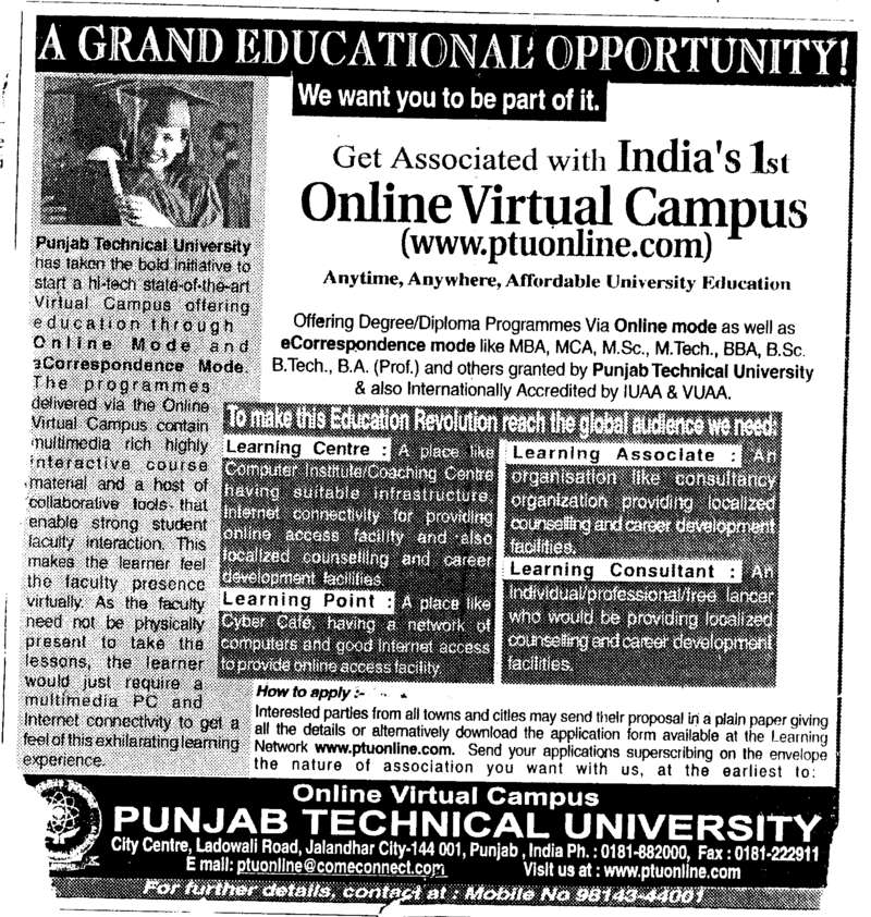 Indias First Online Virtual Campus (IK Gujral Punjab Technical University PTU)