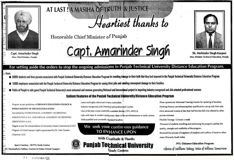 Honorable Chief Minister of Punjab (Punjab Technical University PTU)