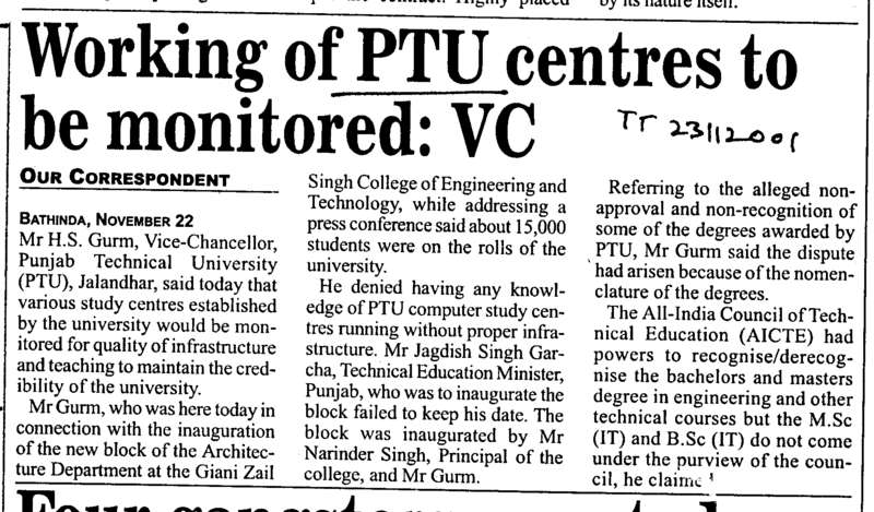 Working of PTU centres to be monitored (IK Gujral Punjab Technical University PTU)