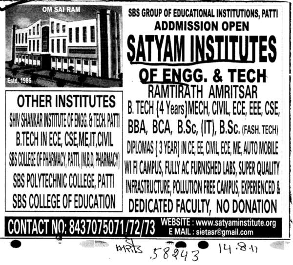 B Tech BBA and BCA etc (Satyam Institute of Engineering and Technology)
