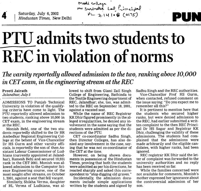PTU admits two students to REC in violation of norms (Punjab Technical University PTU)