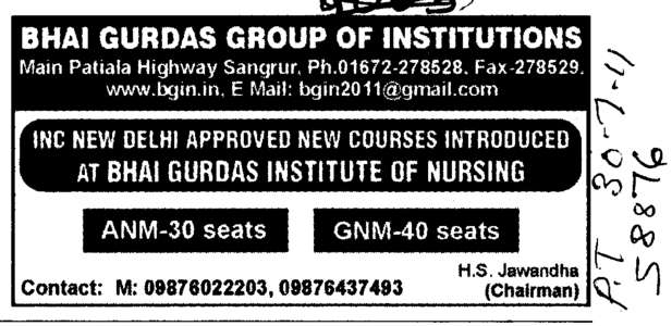ANM and GNM Course (Bhai Gurdas Institute of Nursing)