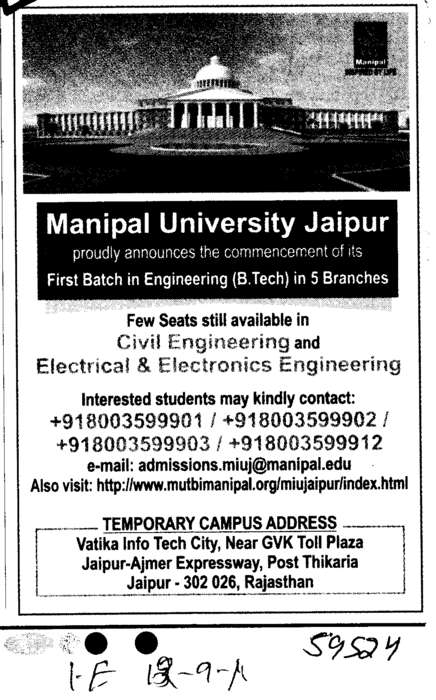 B Tecch Course (Manipal University)