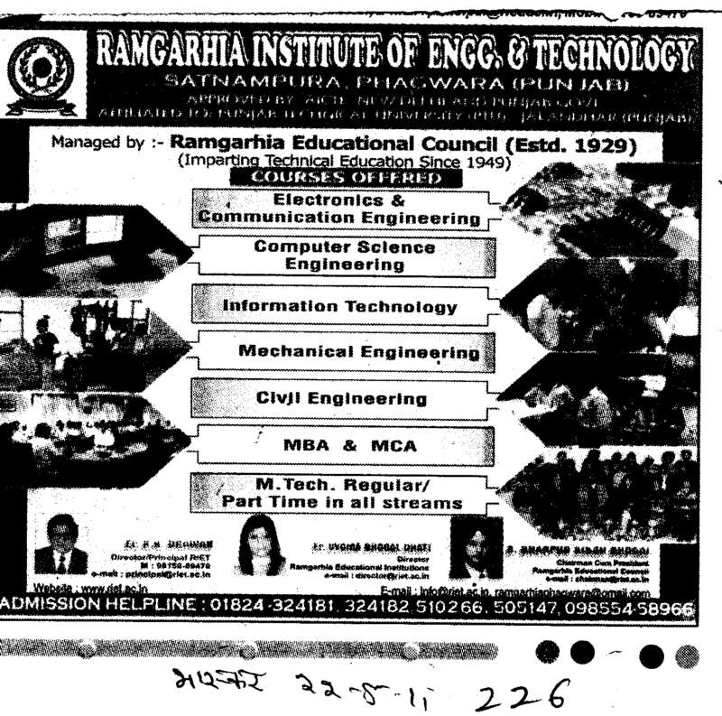 Diploma MBA and MCA etc (Ramgarhia Institute of Engineering and Technology RIET)