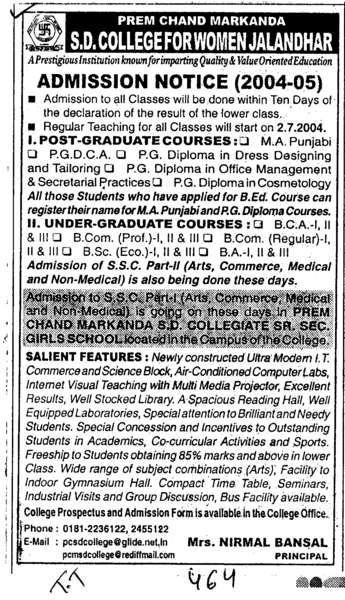 PG and UG Course (Prem Chand Markanda SD College for Women)