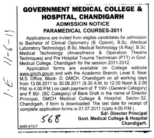 B Sc Medical Technology (Government Medical College and Hospital (Sector 32))