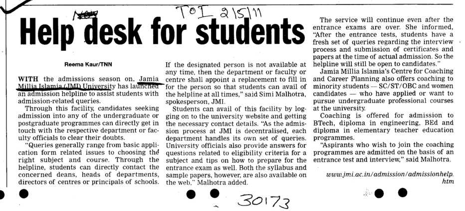 Help desk for students (Jamia Millia Islamia)