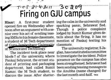 Firing on GJU campus (Guru Jambheshwar University of Science and Technology (GJUST))