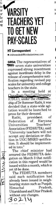 Varsity Teachers yet to get new pay scales (Chaudhary Devi Lal University CDLU)