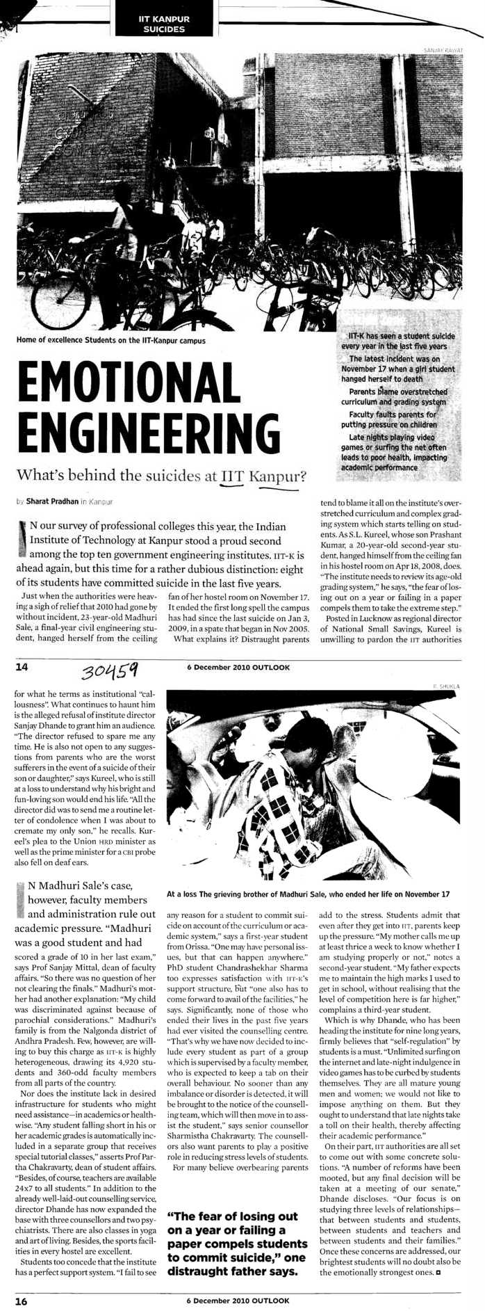 Emotional Engineering (Indian Institute of Technology (IITK))