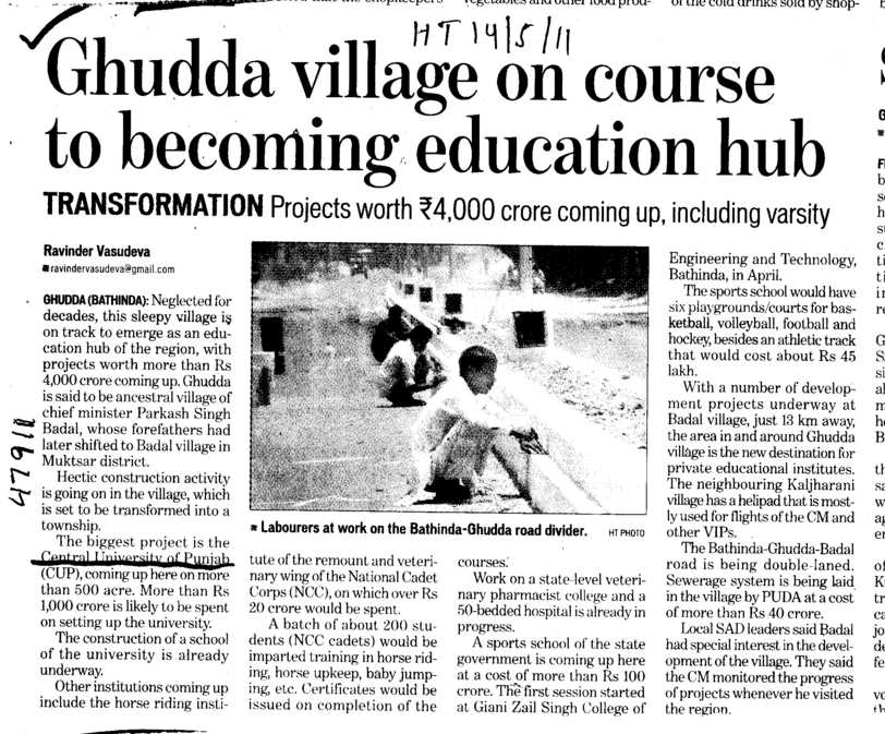 Ghudda village on course to becoming education hub (Central University of Punjab)