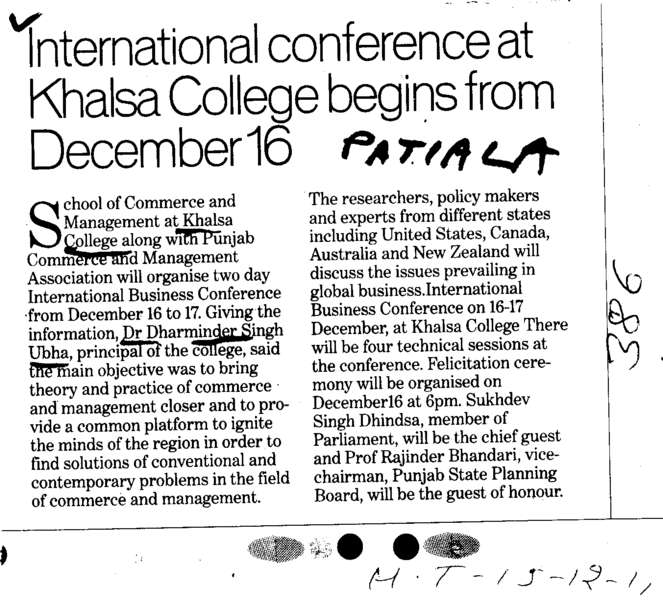 International conference at Khalsa College begins from 16 December (Khalsa College)
